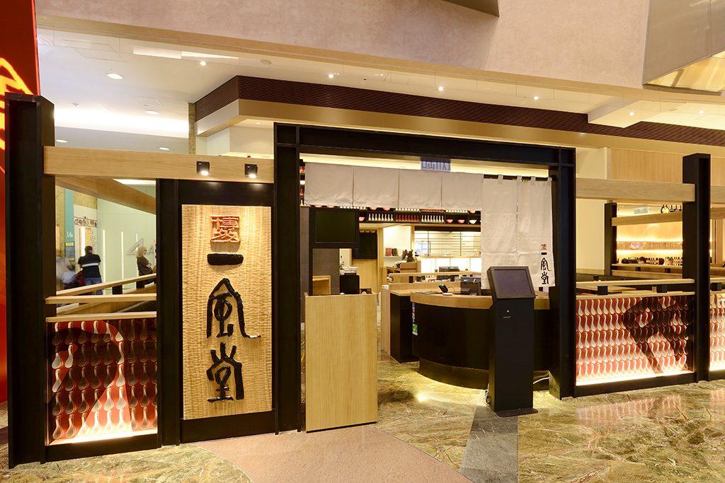 ippudo-hk-langham-place-store